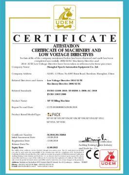 CE doldurma maşınının sertifikatı